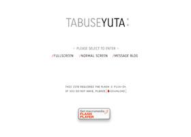 田臥勇太オフィシャルサイト