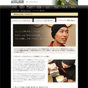 雑誌・WEB 15
