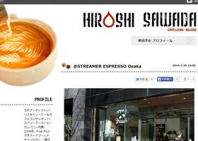 HIROSHI SAWADA OFFICIAL BLOG