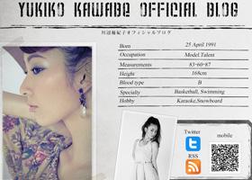 YUKIKO KAWABE OFFICIAL BLOG