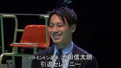 main_ikeda