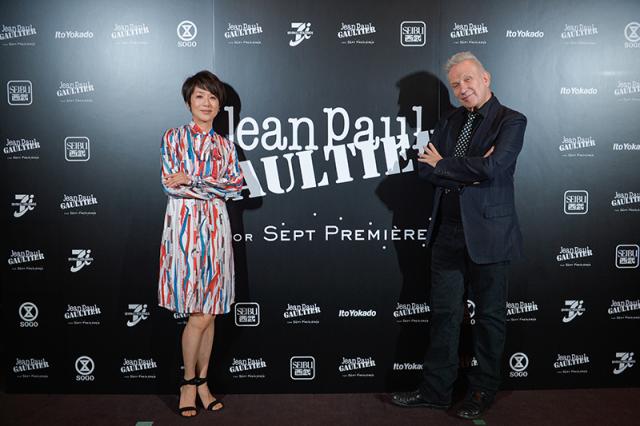 Jean Paul GAULTIER FOR SEPT PREMIERES 01