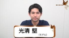 mitsukiyo_ken