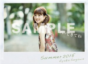 summerSegawa1_sample