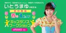 「休日開催!春の1Day キッズダンスワークショップ」