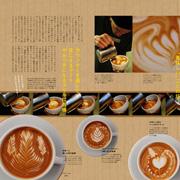雑誌・WEB 06