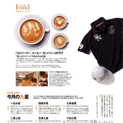 雑誌・WEB 08
