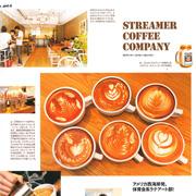 雑誌・WEB 09