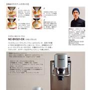 雑誌・WEB 12