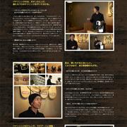 雑誌・WEB 14