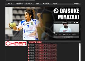 宮﨑大輔オフィシャルサイト