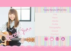 晴田悠加 オフィシャルサイト